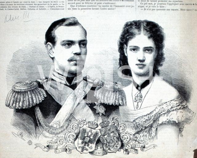 アレクサンドル3世夫妻 - 歴史 |...