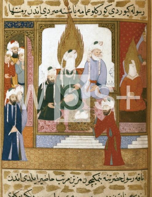 ムハンマドとカディジアの婚礼(...