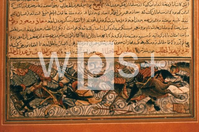 モンゴル軍の騎馬戦 作品番号
