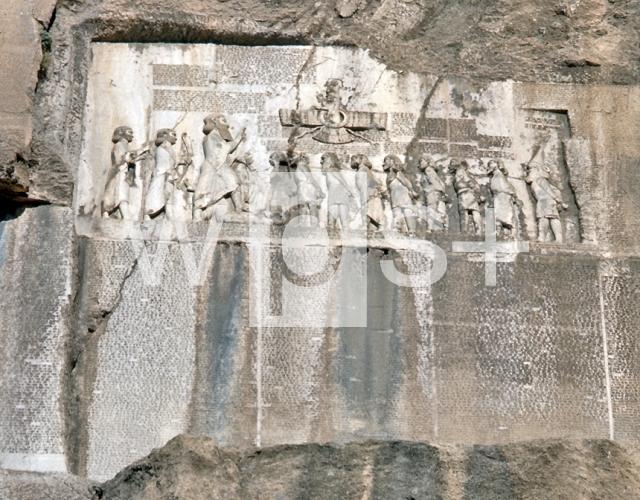 ベヒストゥン碑文の画像 p1_4